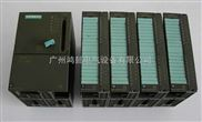 西门子EM222 数字量输出模块,8输出继电器