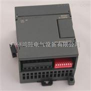 西门子S7-200, EM232模拟量输出模块,4输出
