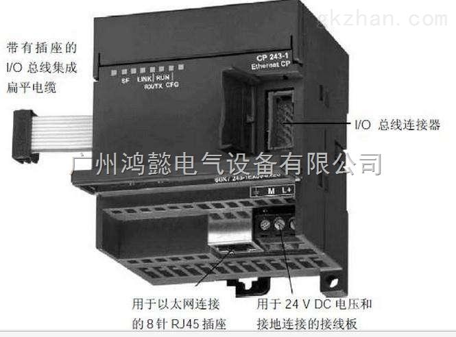 西门子PC/PPI电缆,USB/RS485转换