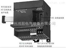 西门子PS207电源输出:24V DC/4A