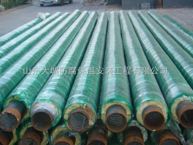 青岛热力蒸汽直埋保温管加工生产