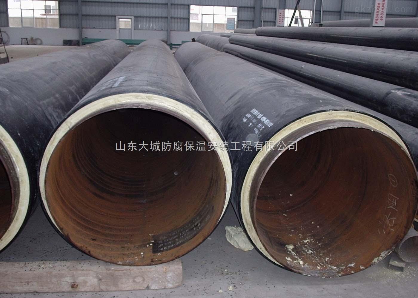 滨州生产加工聚氨酯直埋保温管