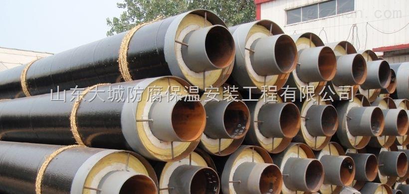 淮安保温聚氨酯管、江苏直埋保温管、
