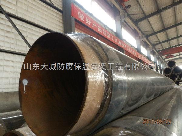 徐州保温管价格、预制直埋发泡管道