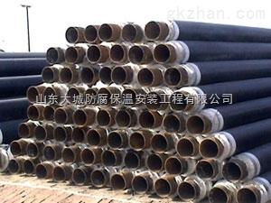 聚乙烯像塑预制钢套钢蒸汽直埋保温管