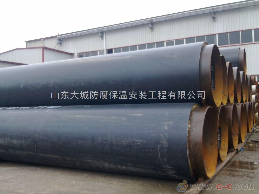 无锡保温钢管厂家、预制聚氨酯保温管、