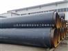 山東臨沂鋼套鋼保溫管、聚氨直埋蒸汽管道