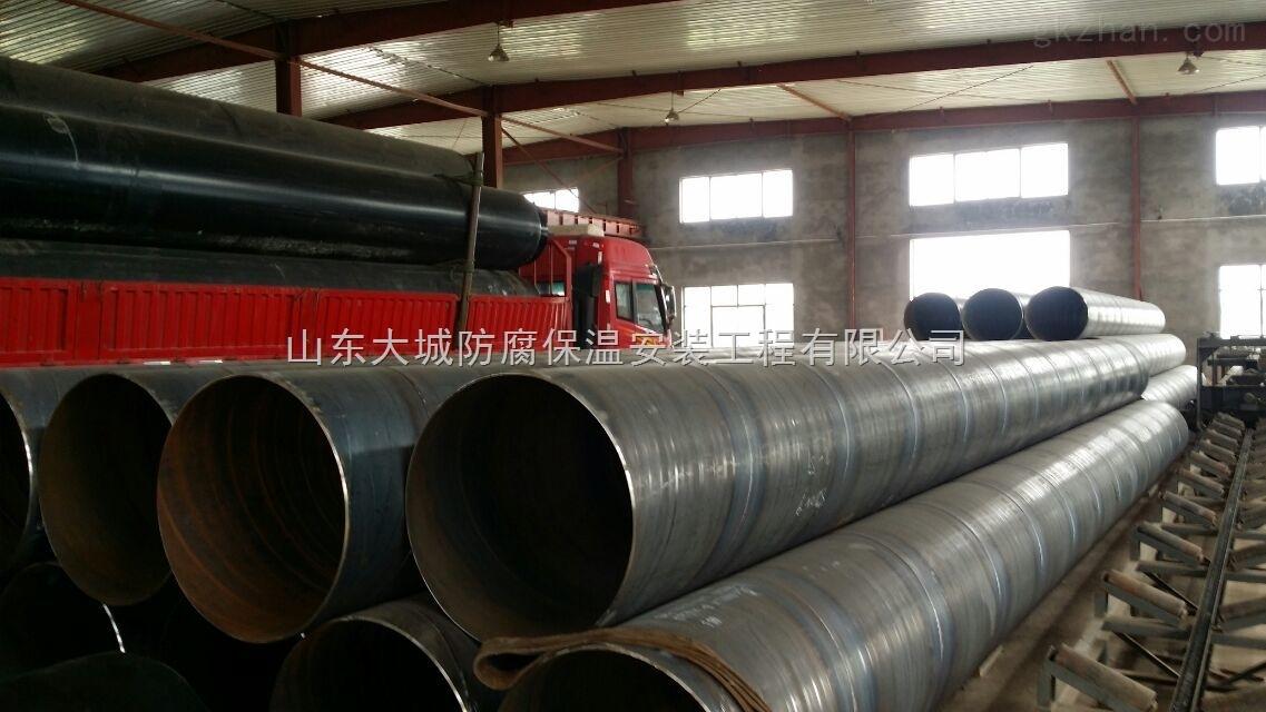 扬州直埋保温钢管、聚氨酯发泡保温管、