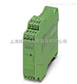 菲尼克斯扩展模块 PSR-SPP-120UC/URM/5X1/2X2