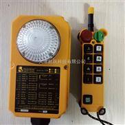 台湾禹鼎远距离无线遥控器F24-8S+八点单速遥控器