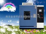 JL-HS-100-南京金凌台式恒温试验箱厂家直销