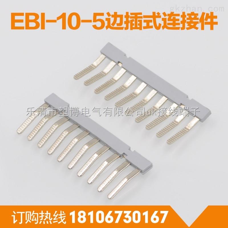 zb4(空白) 飞策uk导轨式接线端子 标记号 标识号 zb4标记条(空白)
