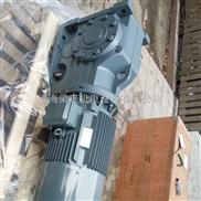 KC57硬齿面减速机-紫光KC伞齿轮减速机