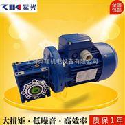 zik紫光-蜗轮蜗杆减速机厂家