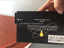 美国MetOne尘埃粒子计数器专用电池价格