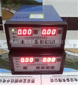 ZJS智能振动摆度监测仪