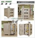 供应大连120V500A高频开关稳压电源价格多少钱 成都军工级开关电源厂家特价