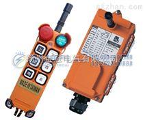 F21-E1工业无线遥控器