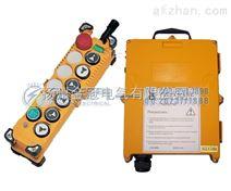F23-C工业无线遥控器