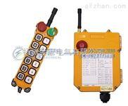 F24-12D(双速)工业无线遥控器
