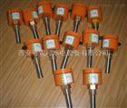 YHX-CYHX係列油混水信號器