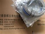 US-020,45mV/mm/s一体化振动传感器