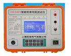 HD3405智能绝缘电阻测试仪
