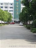 TD-1-0300-15-01-01行程位移传感器TD-1G-0200-15高温传感器