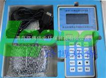 广西南宁卫生防疫机构LB-KCA手持式智能粉尘检测仪厂家直销价格优惠