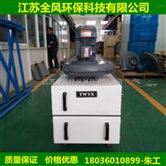广州磨床粉尘吸尘器