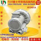 原装正品FUJI富士VFZ501AN环形风机价格