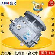UDL005-UDL005紫光变速机-zik紫光无级变速机