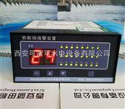 ZJX-24-多通道剪断销报警装置