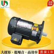 CH22-400-5S-CPG晟邦齿轮减速电机