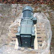 买KC硬齿面减速机-紫光KC伞齿轮减速机