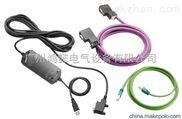 西门子S7-200扩展电缆, 0.8米