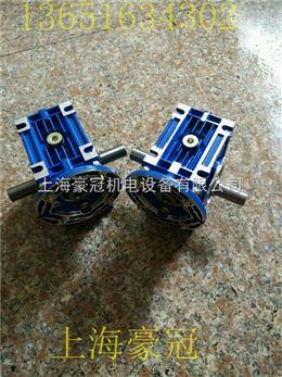 农业机械专用紫光减速电机