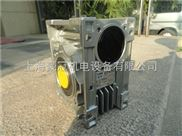 NMRV075紫光减速机-蜗轮蜗杆减速机