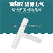 工程通讯接线端子固定件U型导轨通用式端子标记夹