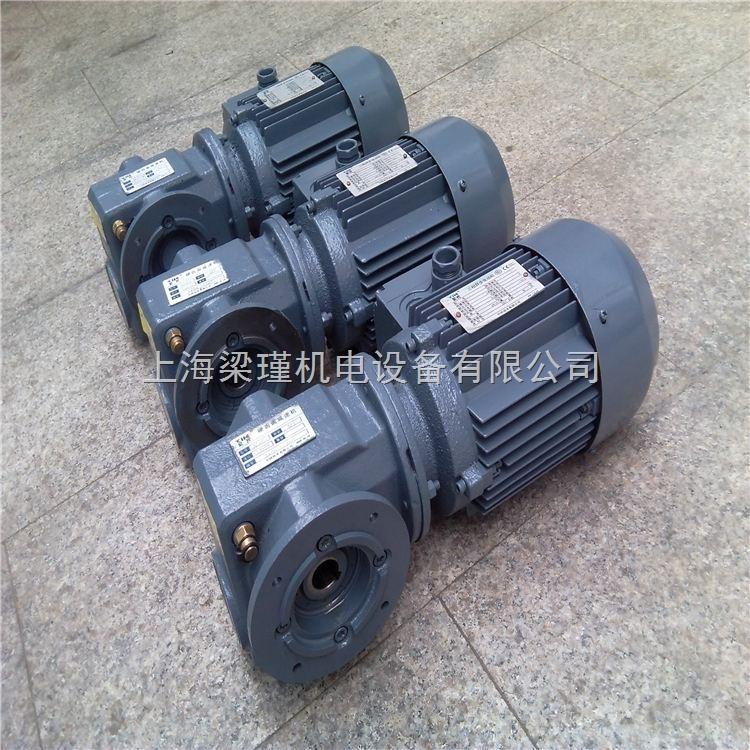 SC37清华紫光减速机报价