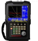 北京中地远大数字式超声波探伤仪