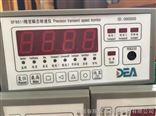 (DEA)DF9011汽轮机精密瞬态转速仪DF-9011热膨胀DF9032-DEA 含组态软件