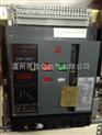 常熟CW1智能型万能断路器CW1-2000/3P/1000A