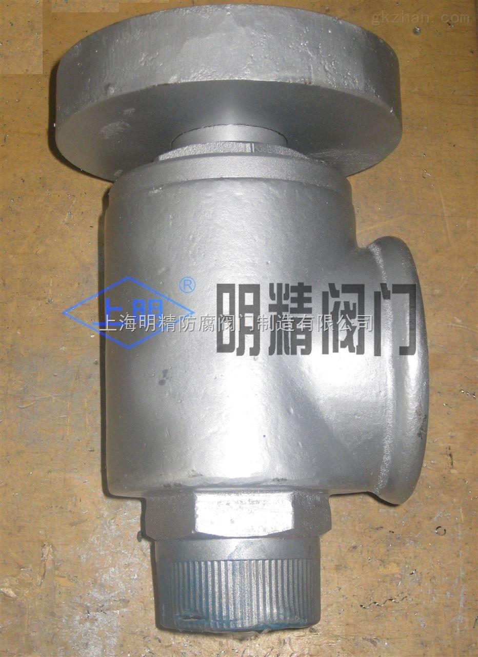 一、JA22H静重安全阀,铸铁静重式安全阀,安全阀的详细资料: 产品型号:JA22H-2.5(2.5P)型 产品名称:静重式安全阀,JA22H静重安全阀,铸铁静重式安全阀,安全阀 产品特点:本阀门适用于工作温度≤200的E级蒸汽锅炉和类似介质的设备和管路上,作为超压保护装置。当设备和管路内压力超过允许值时,阀门自动开启,继而全量排放;当压力降低到规定值时,阀门自动关闭,保证设备安全运行。  二、上明牌JA22H静重安全阀,铸铁静重式安全阀,安全阀主要外形尺寸: