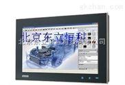 研华TPC-1881WP工业平板嵌入式人机界面工控