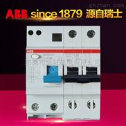 AF1350-30-11德国ABB AF1350 30 11 安全系数高