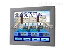 研华FPM-2120G工业显示器12英寸