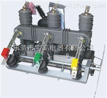 10KV高压真空断路器户外交流柱上开关