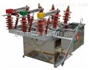 高压真空断路器高压断路器ZW8-12630-20智能高压断路器