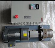 F 9000 齿轮计量泵 广州计量泵工厂